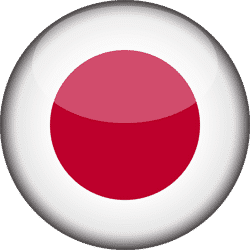 Japanische Übersetzungen